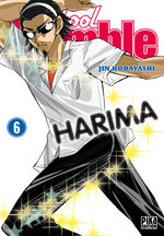 School Rumble # 6