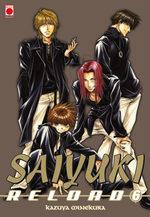 Saiyuki Reload # 6