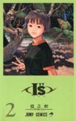 I''s 2 Manga
