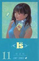 I''s 11 Manga