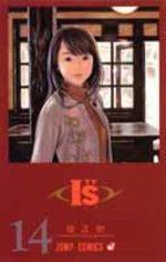 I''s 14 Manga