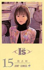 I''s 15 Manga