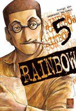 Rainbow 5 Manga