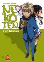 Nekoten 2 Manga