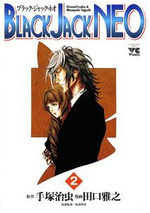 Black Jack Neo 2 Manga