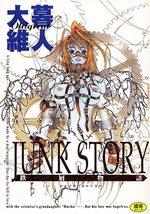 Junk Story 1 Manga