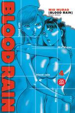 Blood Rain 4 Manga