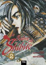 Le Sabre de Shibito 2 Manga