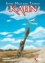 Shin Megami Tensei : Kahn 9