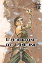 L'Habitant de l'Infini 22