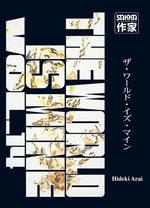 The World is Mine 14 Manga