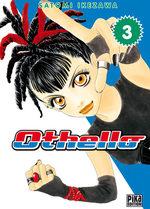 Othello 3 Manga