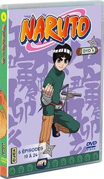Naruto 4 Série TV animée