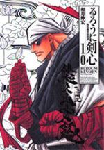 Kenshin le Vagabond 10