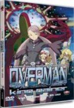 Overman King Gainer 5
