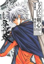 Kenshin le Vagabond 21