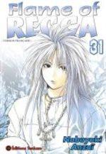 Flame of Recca 31 Manga