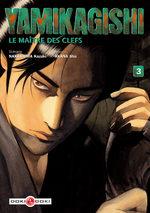 couverture, jaquette Yamikagishi 3