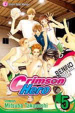 Crimson Hero 5
