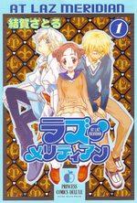 At Laz Meridian 1 Manga
