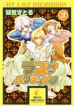At Laz Meridian 3 Manga