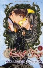 Fushigi Yûgi - La Légende de Gembu 8 Manga