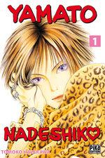 Yamato Nadeshiko 1 Manga