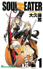 Soul Eater 1 Manga