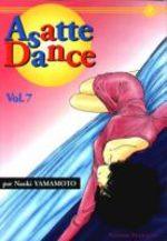 Asatte Dance 7 Manga