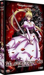 Murder Princess 1 OAV