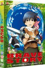 Brave Story 1 Film