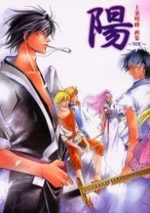 Samurai Deeper Kyo - You 1 Artbook