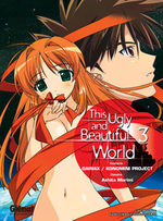 This Ugly And Beautiful World # 3