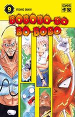 Bobobo-Bo Bo-Bobo 9 Manga