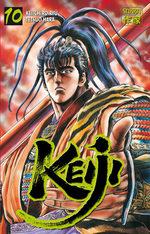 Keiji 10