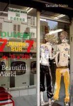 Beautiful World 1 Manga
