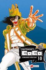 Full Ahead ! Coco 10 Manga