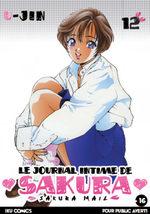 Le Journal Intime de Sakura 12 Manga