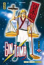 Gintama # 10