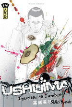 Ushijima 7