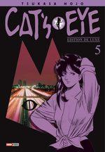 Cat's Eye 5 Manga