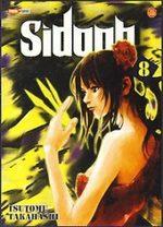 Sidooh # 8