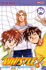 Whistle ! 14 Manga