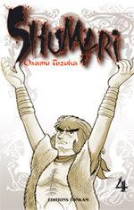 Shumari 4