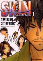 Skin 1 Manga
