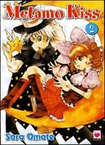 Metamo Kiss T.2 Manga