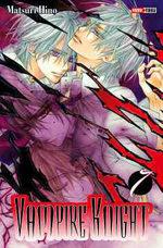 Vampire Knight 7