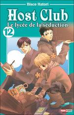 Host Club - Le Lycée de la Séduction 12 Manga