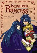 Scrapped princess 2 Manga