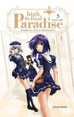 High School Paradise 5
